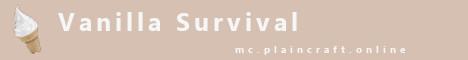 Banner for Plain Vanilla Survival Minecraft server