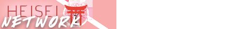 Banner for Heisei Network server
