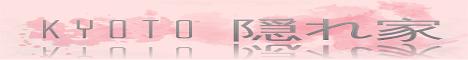 Banner for Kyoto Minecraft server