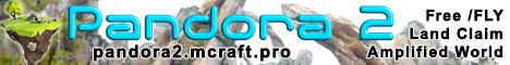 Banner for Pandora 2 server