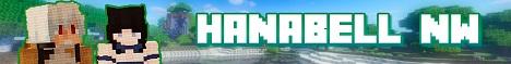 Banner for HanaBell Network server