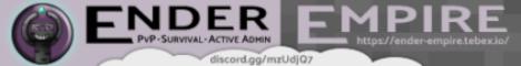 Banner for Ender Empire server